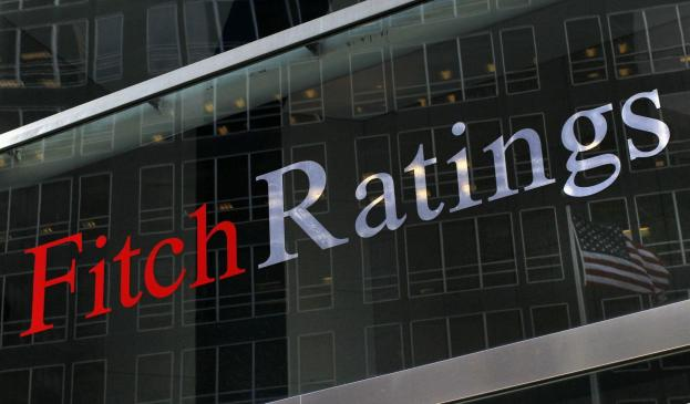 Source: https://www.african-markets.com/en/news/africa/fitch-african-fta-growth-impact-too-small-to-affect-ratings